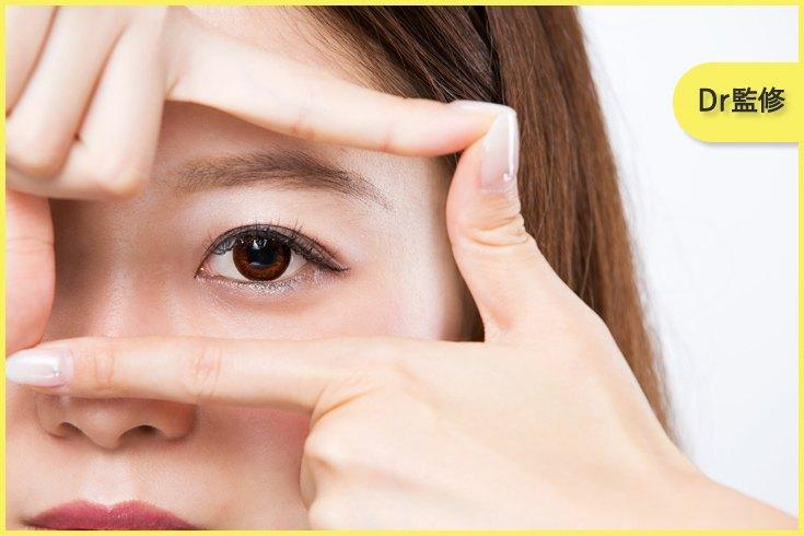 目の下のたるみは表情筋の動かし方で改善できるのか?