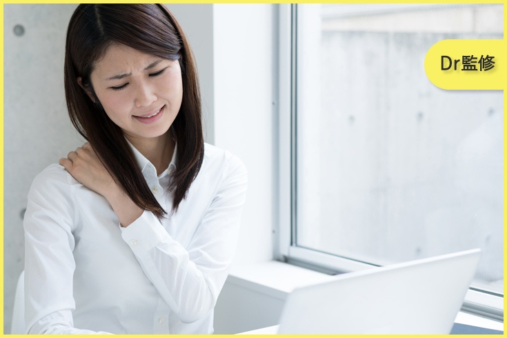美容にも影響あり?辛い肩こりの原因と解消法